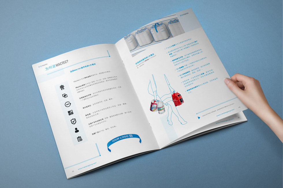 Brochure-Design-Progetto-Mactec-Handle-Application-Mock-up12
