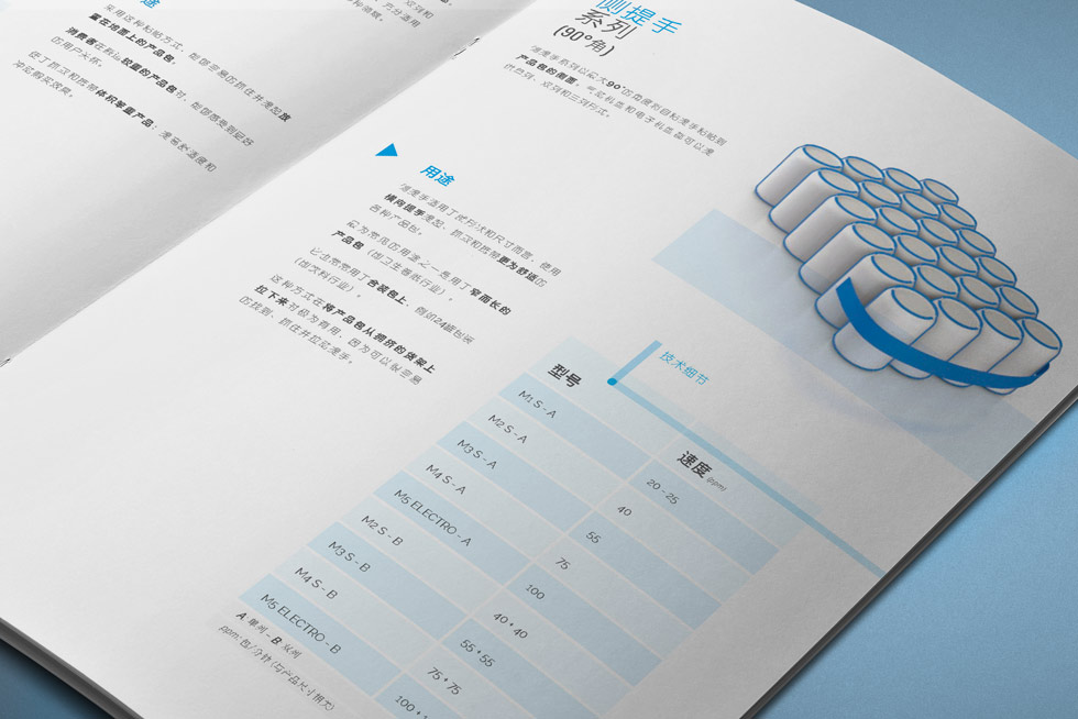 Brochure-Design-Progetto-Mactec-Handle-Application-Mock-up13
