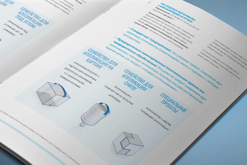 Brochure-Design-Progetto-Mactec-Handle-Application-Mock-up14