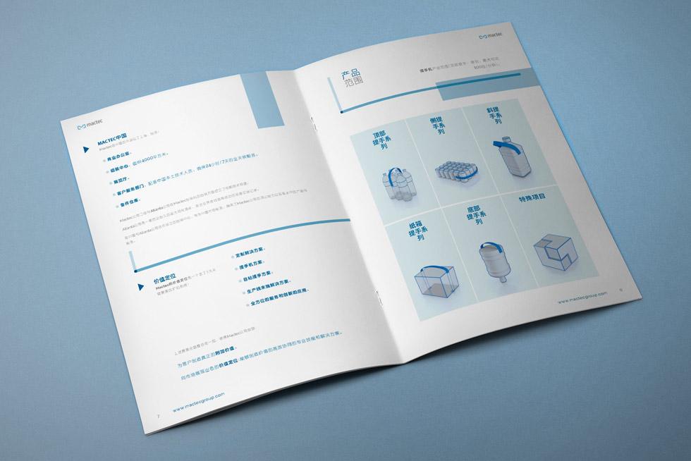 Brochure-Design-Progetto-Mactec-Corporate-Profile-Mock-up07