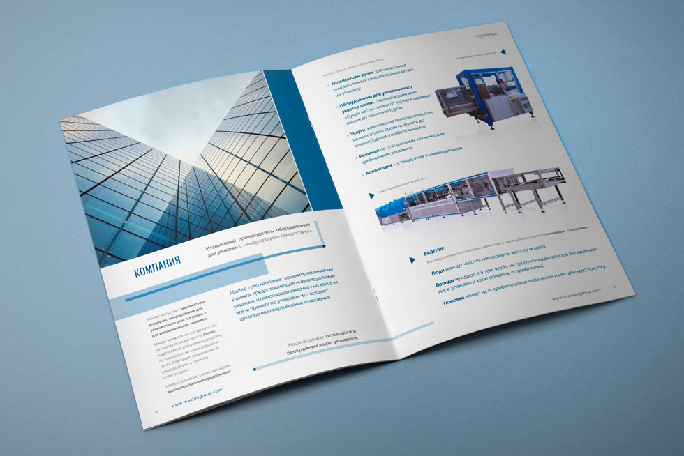 Brochure-Design-Progetto-Mactec-Corporate-Profile-Mock-up08