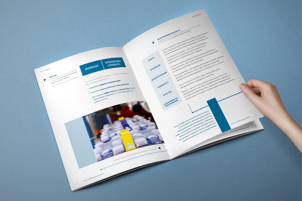 Brochure-Design-Progetto-Mactec-Corporate-Profile-Mock-up09