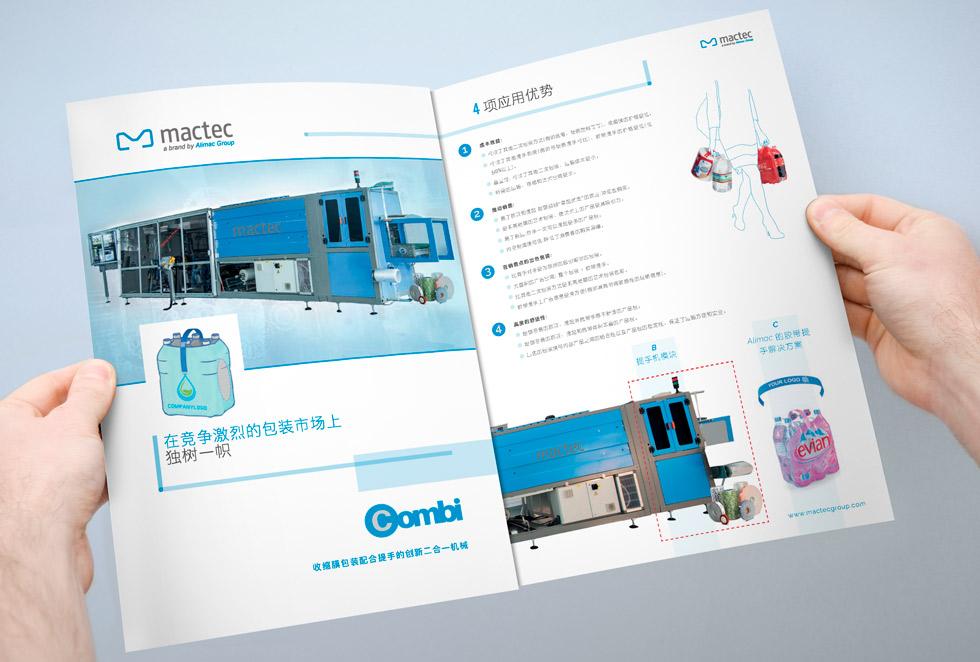 Brochure-Design-Mactec-Brochure-Combi-2017-Mockup6