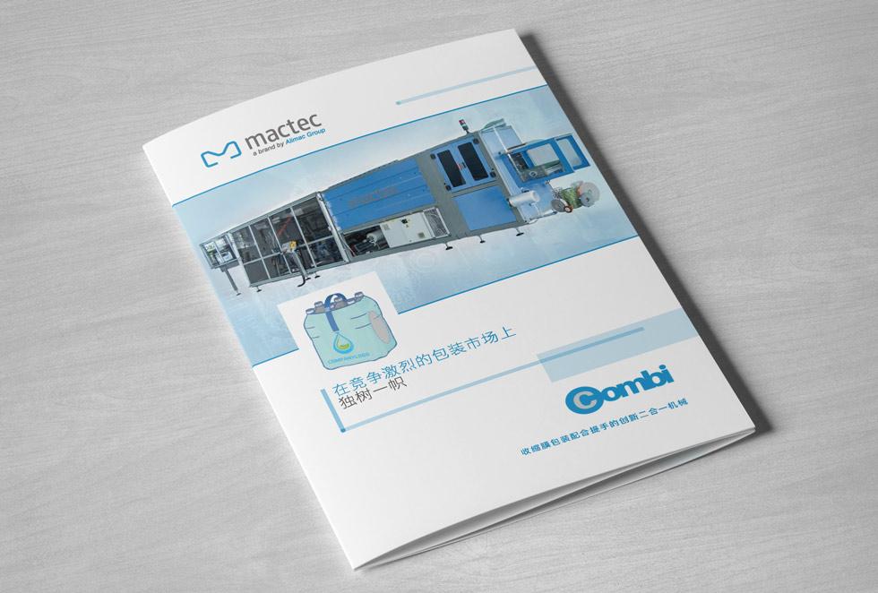 Brochure-Design-Mactec-Brochure-Combi-2017-Mockup7