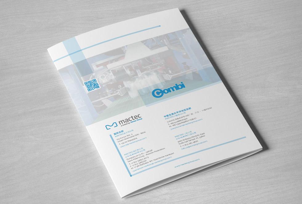Brochure-Design-Mactec-Brochure-Combi-2017-Mockup8